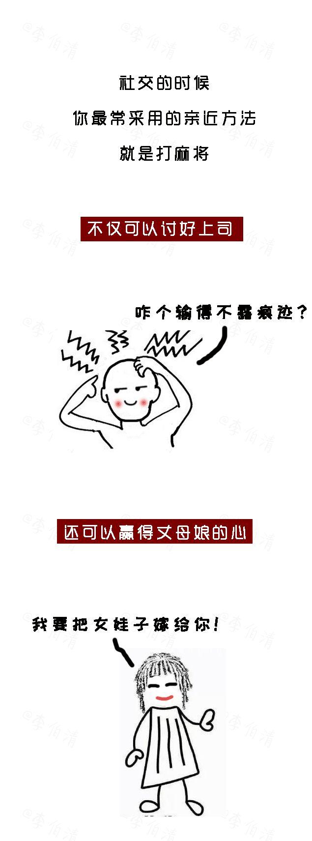 四川人2019年终总结