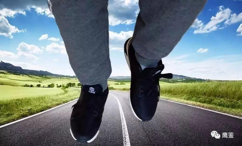 神奇的能量鞋吸引28万人加入!运营方因涉传销被法院冻结两千余万元