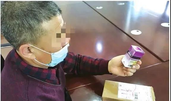 """每月投1200元 拉人可享公司高额分红?揭秘""""尚朋高科""""传销骗局"""