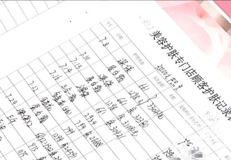 """鹰潭:女子花十多万在""""克丽缇娜""""调理皮肤:结果差点毁容"""